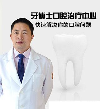 广州治疗性病费用_宁波最好治疗性病医院 - www.klieqi.com